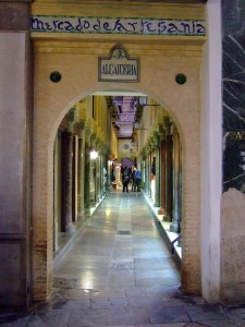 The entrance of the Alcaiceria In Granada, Spain